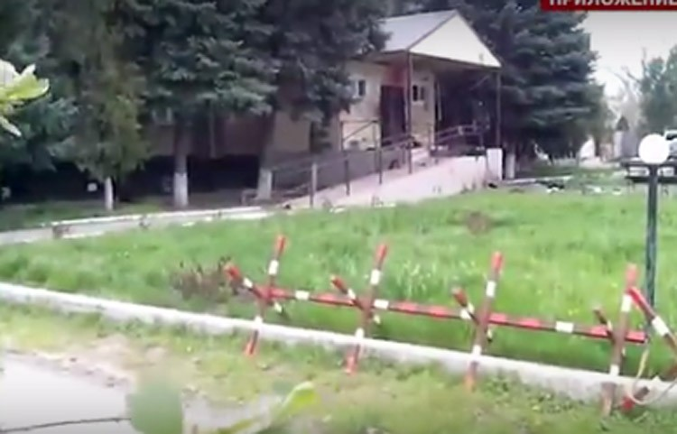 Фото: Принтскрин, Јутјуб