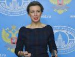 ЗАХАРОВА: Си-Ен-Ен исценирао напад на сајт МСП-а РФ