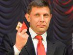 ДНР: Спречен покушај убиства Александра Захарченка