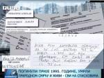 БАЊАЛУКА: РТРС посједује документа о манипулацијама сребреничким жртвама