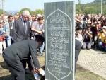КЛИНТОНОВИ ДОКУМЕНТИ: Уступци Србима током '90-их