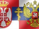 УОЧИ ДАНА ПОБЕДЕ: Србија и Русија заједно у Бесмртном пуку
