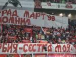 МОСКВА: Србијо, сестро моја, нећеш никад бити сама!