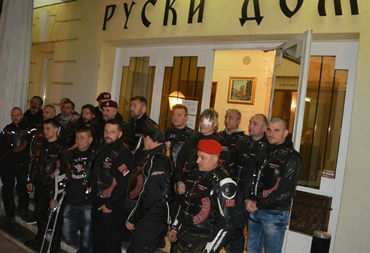 Фото: Sputnik/ Радоје Пантовић