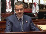 ДАН СРПСКЕ ДИПЛОМАТИJЕ: Спољнополитички приоритети Србиjе дугорочни