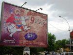 ЦРНА ГОРА: И ове године билборди захвалности Русији!