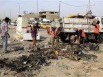 СИРИЈА: Исламска држава напала болницу, 20 мртвих