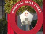 ЛАНСКИ: Уложена жалба суду у Лозани због потеза УEфA