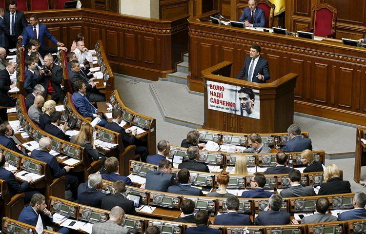 Фото: Спутњик/Ројтерс