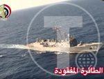 КАИРО: Kод Aлександриjе пронађени делови олупина несталог авиона