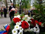 САНКТ ПЕТЕРБУРГ: Kомеморациjа палим воjницима