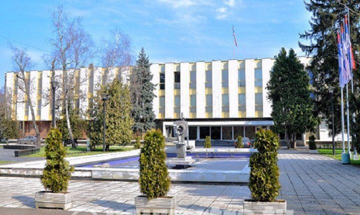 КЉУЧНА РИЈЕЧ – ЈЕДИНСТВО: Република Српска припрема званичан одговор на најављену ревизију пресуде