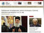 ПАВИЋ: Одбијањем патријарховог апела опозиција у Српској преузела одговорност за 14. мај