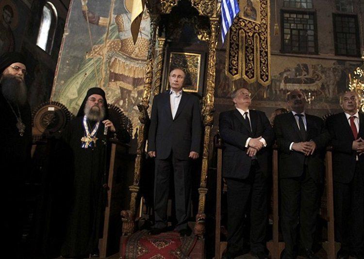 Фото: Спутњик, REUTERS/ ALEXANDROS AVRAMIDIS