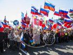 MОСКВА: Десетине хиљада људи на скупу поводом Празника рада