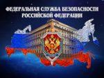 РУСИЈА: Ухапшена група која је планирала терористичке нападе у Москви