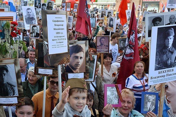 Фото: Спутњик, Фотохост-агентство