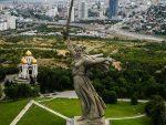 """ВОЛГОГРАД: Споменик """"Мајка Отаџбина зове!"""" проглашен културним наслеђем Русије"""