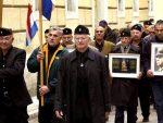 ЗУРОФ: Хрватска — врх леденог брега неонацизма