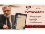 ИЗБОР ИЗ ПЈЕСНИЧКОГ СТВАРАЛАШТВА: Промоција књиге Чтенија Ивана Негришорца