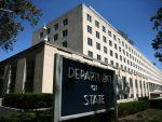 СТЕЈТ ДЕПАРТМЕНТ: Не одустајемо од свргавања Асада с власти