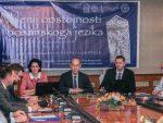 БАЊАЛУКА: »Босански језик« чиста политичка и естрадна прича