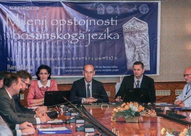 Фото: glassrpske.com