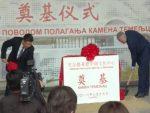СИ ЂИНПИНГ У СРБИЈИ: Венци на споменик страдалим у НАТО бомбардовању, камен темељац за Кинески културни центар