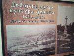 ПАМТИТИ, ДА СЕ НЕ ПОНОВИ: Сјећање на страдање Срба у добојском логору прије 100 година