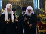 СВЕПРАВОСЛАВНИ САБОР: Ни Руси неће на Крит?
