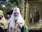ДУХ ПРАВОСЛАВЉА НА ОБАЛИ СЕНЕ: Руски патријарх освештао нову цркву у Паризу