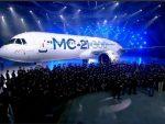 """ИРКУТСК: Представљен нови руски путнички авион """"МС-21"""""""