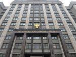 ДУМА: Суспензија руске репрезентације је кршење људских права