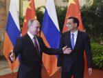 ПУТИН: Добри односи Kине и Русиjе