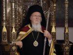 ВАРТОЛОМЕJ: Сабор на Kриту и поред повлачења Русиjе