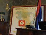 РTРС: Без заставе РС на скупу ЦEИ у Бањалуци