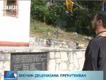 ТРЕБИЊЕ: Помен за страдале у Придворачкој јами 1941. године
