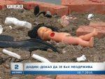 ЦИЉ ЈЕ САТАНИЗАЦИЈА СРБА И СРПСКЕ: Скандалозна инсталација и даље у Сарајева, оштре реакције из Српске