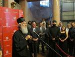 ПАТРИЈАРХ ИРИНЕЈ: На личности Светог Саве почивају српска култура и историја