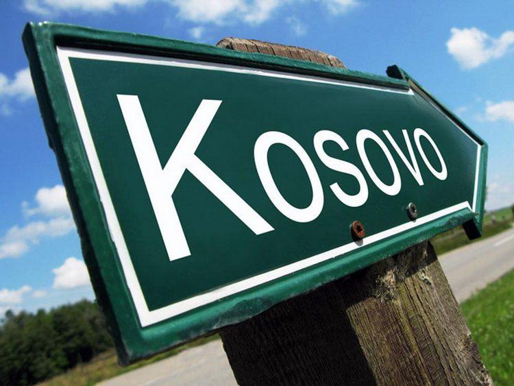 Фото: РТРС/amazonaws.com