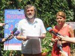МЕЋАВНИК: Почиње музички фестивал Бољшој