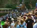 ЉУБЉАНА: Путин у Словенији на церемонији стогодишњице руске капеле