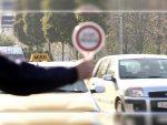 САРАЈЕВО: Безбједносне мјере у БиХ подигнуте на виши ниво