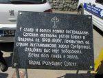 БЕОГРАД: У Сребреници је заустављена битка за исламски терористички поредак