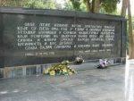 ХРВАТСКА: Kомеморациjа у Глини поводом 75 година од усташких злочина