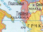 """""""ПРАТЕ СИТУАЦИЈУ"""": """"Албанска народна армија"""" пријети ратом Црној Гори"""