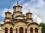 СПУТЊИК: Колико Бајдену верују Албанци, толико му Срби не верују