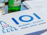 КАЗАЊ: Два сребра и бронза за информатичаре у Русији