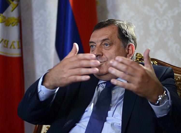 Фото: rs.sputniknews.com, AP Photo/ Radivoje Pavicic