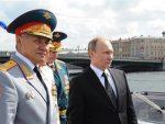 КАИРО: ИС позива на џихад против Русиjе, прети Путину